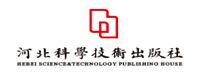 必威体育app专业版科学技术出版社有限责任公司