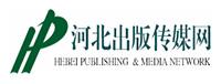 必威体育app专业版出版传媒集团有限责任公司