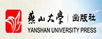 燕山大学出版社有限公司