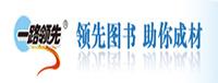 必威体育app专业版一路领先图书贸易有限公司