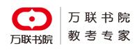 必威体育app专业版万联书院文化传播有限公司